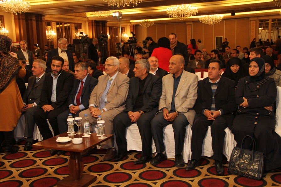 المؤتمر الدولي لدعم الديمقراطية وحقوق الانسان