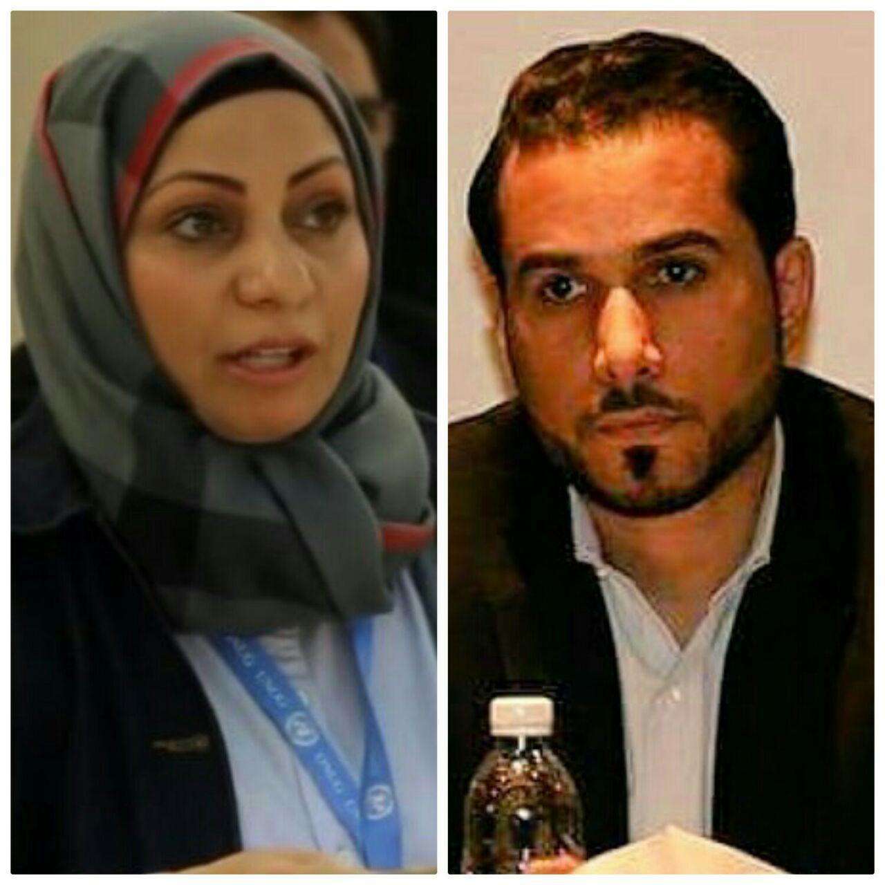 847ece868 موقع منتدى البحرين لحقوق الانسان